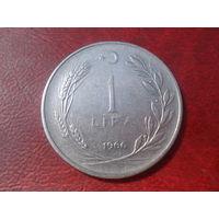 1 лира 1966 год Турция