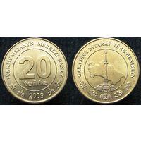 W: Туркменистан 20 тенге 2009 (906)