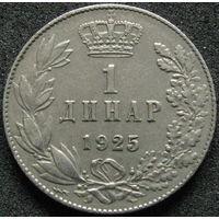 Королевство Югославия 1 динар 1925 МОЛНИЯ (45)