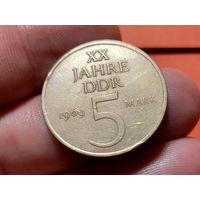 5 марок 1969 г. ++ 20 лет образования ГДР /Никелевая латунь, жёлтый цвет/++