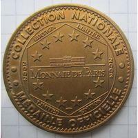 Нотр-Дам де Пари (мюзикл). 1. Медали, Жетоны, Подвесы. По вашей цене  .8-94
