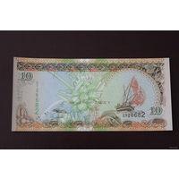 Мальдивы 10 руфий 2006 UNC