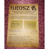 Grosz 133 (2013) (#172)