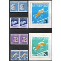 Советские космонавты Албания 1965 год серия из 4-х марок в парах и 2-х блоков