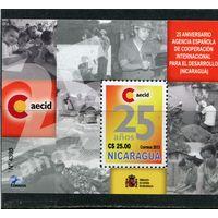 Никарагуа. 25 лет испанскому агенству по международному сотрудничеству в целях развития