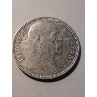 20 крон Чехословакия 1937 года (памяти президента Томаша Масарика). Серебро (проба 0,700).