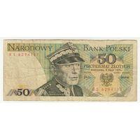 Польша 50 злотых 1975 года. Редкий год!
