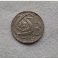 3 кроны 1965 г. Чехословакия