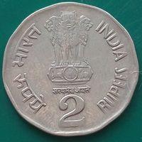 2 рупии 1998 ИНДИЯ