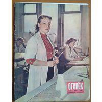 "Журнал ""Огонек"" #10 1958 г"