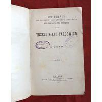 Trzeci maj i targowica 1890 год из библиотеки графа Станислава Коссаковского