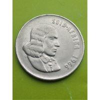 ЮАР 50 центов 1966