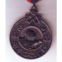 Советсо-финская война 1939-40 годы.Финляндия,медаль за зимнюю войну
