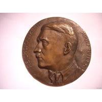 Настенный медальон рейхсканцлера Германии начала 30-х годов ХХ века.