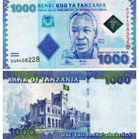 Танзания  1000 шиллингов  2016 год   UNC