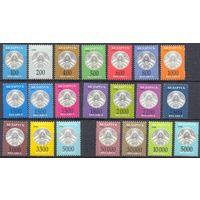 БЕЛАРУСЬ 1996 стандарт полный комплект плюс разновидность 21 марка