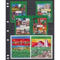Зелёная книга Революция 1 сентября 1979 Ливия Джамахирия MNH полная серия 16 м зуб + 2 блока
