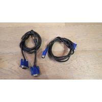 Кабель для монитора VGA. FT1 HONGLIN LM