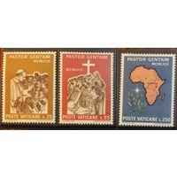 Ватикан 1969 Визит папы в Уганду MNH