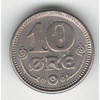 Дания 10 оре 1920 года. Буквы HCN GJ. Серебро. Каталог Краузе KM# 818.2a. Нечастая!