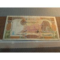 Сирия 50 фунтов 1998