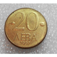 20 лева 1997 Болгария #01
