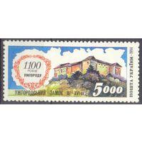 Украина Ужгород