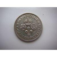Британский Маврикий 1/4 рупии 1936 (серебро) отличное состояние AU