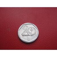 Чехия 20 h (haleru, halierov, халеров) 1998 года - единственная такая монета на ау - поэтому с торгом!!!