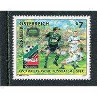 Австрия. Чемпионат по футболу Австрии