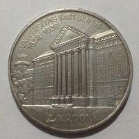 Эстония 2 кроны 1932 г