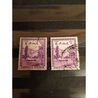 1954 Старенькие марочки Пакистана флора архитектура простая и служебная (4-8)