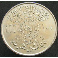 Саудовская Аравия 100 халалов 1977  ФАО