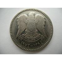 1 фунт 1974 Сирия