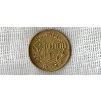 Румыния 10000 лей 1947 /Редкая//(ON)