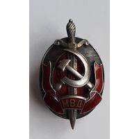 Заслуженный работник МВД  лот 2.