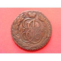 5 копеек 1796 АМ медь