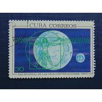 Куба 1970г. Космос.