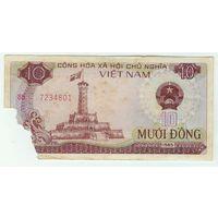 Вьетнам, 10 донгов 1985 год.