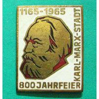 """""""Карл Маркс штат"""". Юбилей - 800 лет. Тяжелый металл."""