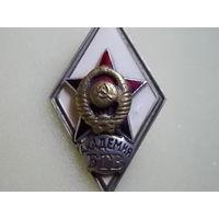 Значок военное училище