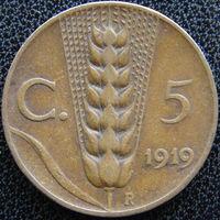 YS: Италия, 5 чентезимо 1919 R, KM# 59 (1)