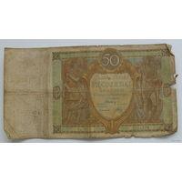 50 злотых 1929 года. 4963579