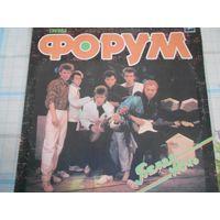 Форум - Белая Ночь - LP - 1987