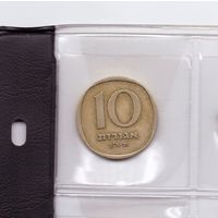 10 агорот 1960 Израиль. Возможен обмен