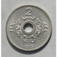 Не частая монета, Вьетнам, 2 Ксу 1975  (91)