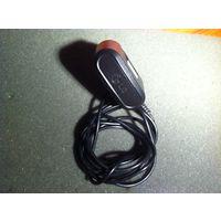 Зарядное устройство LG STA-P54RD
