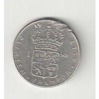 1 крона 1969 года Швеции