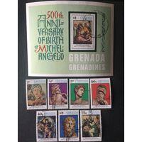 500 лет Микеланджело. Гренада Гренадины,1975, серия 7 марок+блок