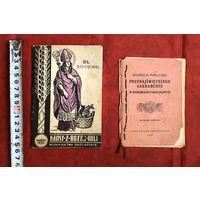 Przenajswietszego sakramentu w kosciolach parafjalnych. 1931 год Blogoslawiony Bogumil 1936 год цена за все